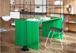 MONTANA: Inspiration für das Home Office
