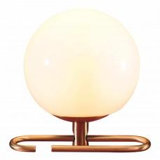 Artemide nh1217 table LED Tisch-/Hängeleuchte 44_S1101010A01